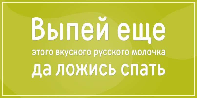 Matias шрифт скачать бесплатно