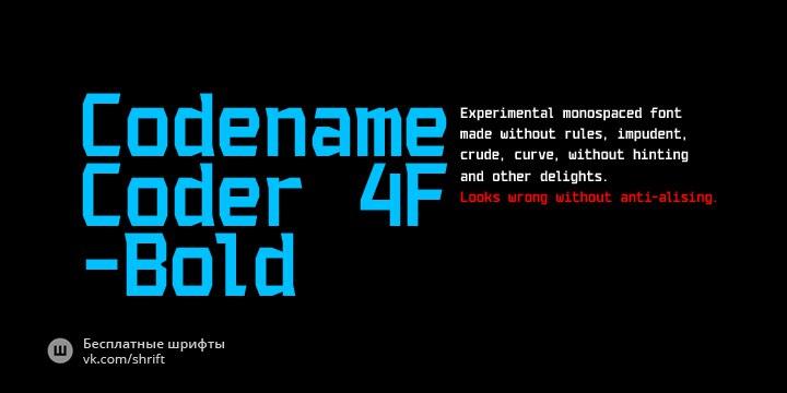 Codename Coder 4F шрифт скачать бесплатно