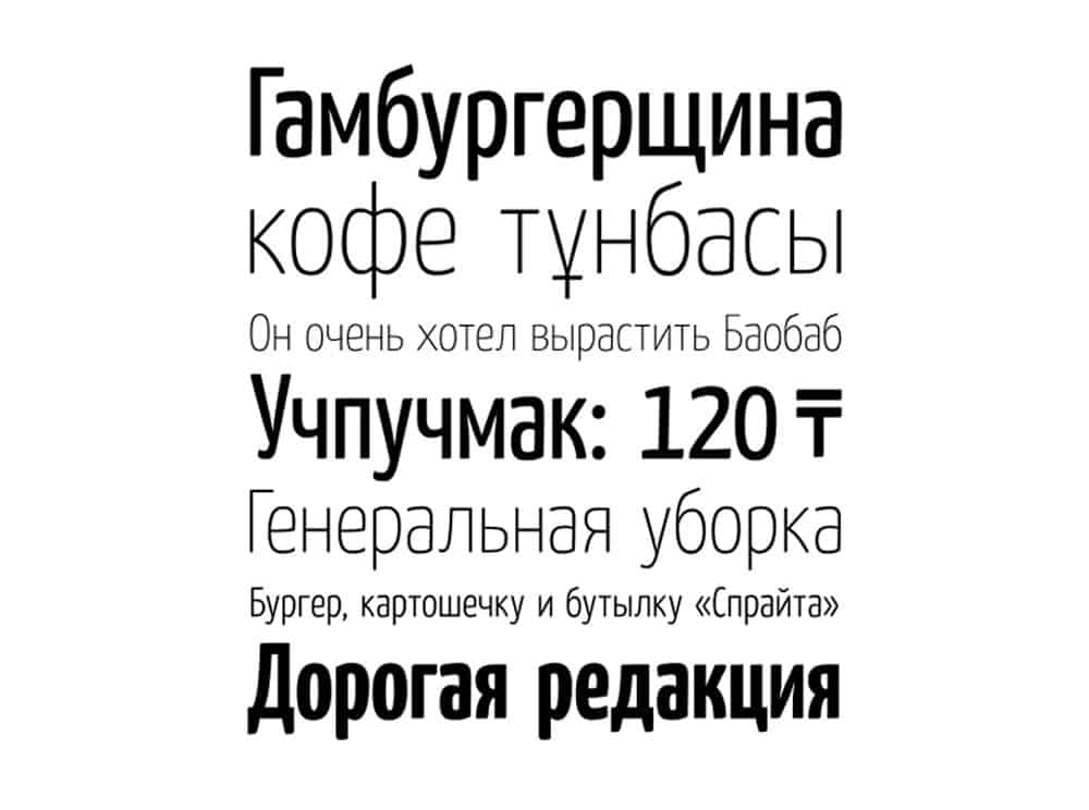 Yanone Kaffeesatz шрифт скачать бесплатно