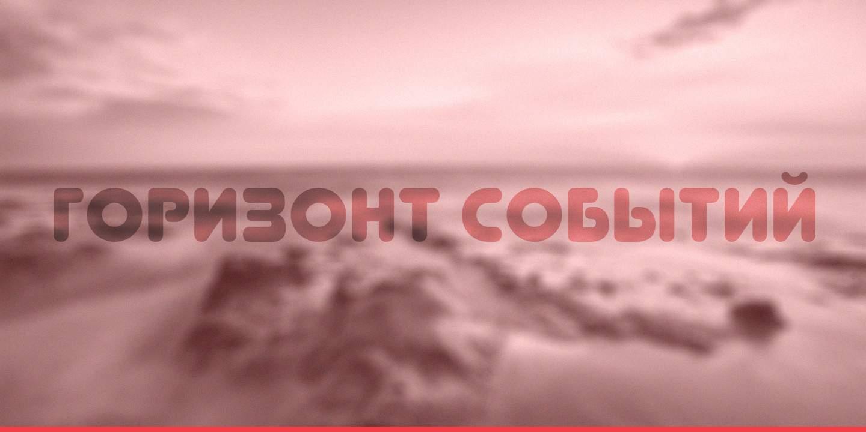 Junegull шрифт скачать бесплатно