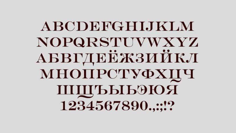 Engry шрифт скачать бесплатно
