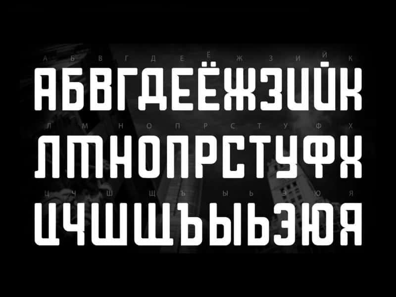 Downtown шрифт скачать бесплатно