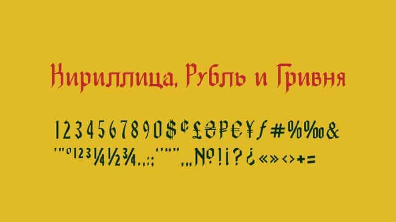 TheNovice шрифт скачать бесплатно