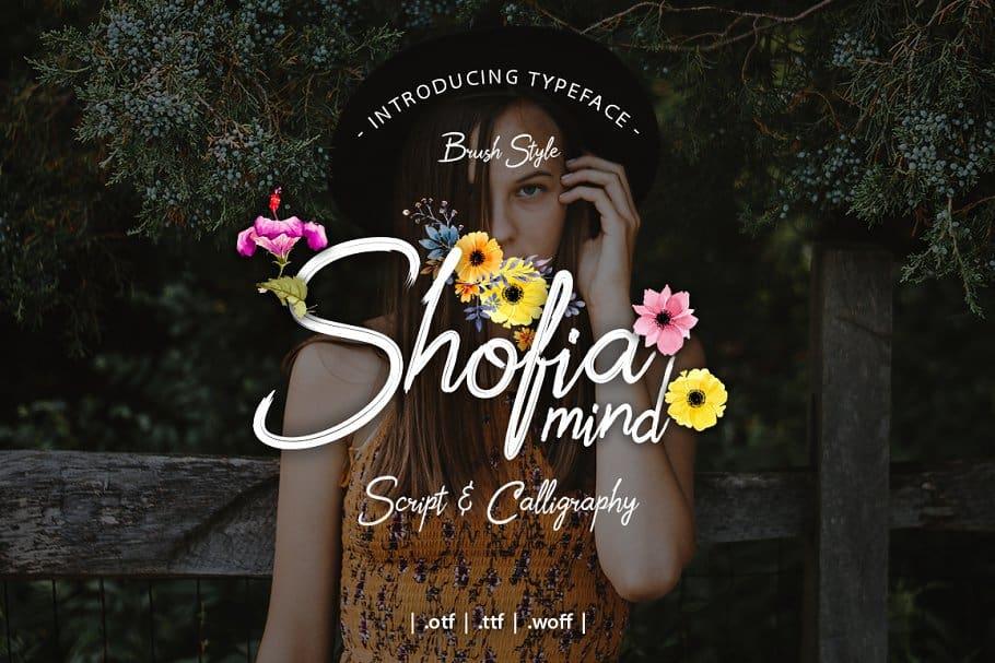 Shofia Mind шрифт скачать бесплатно