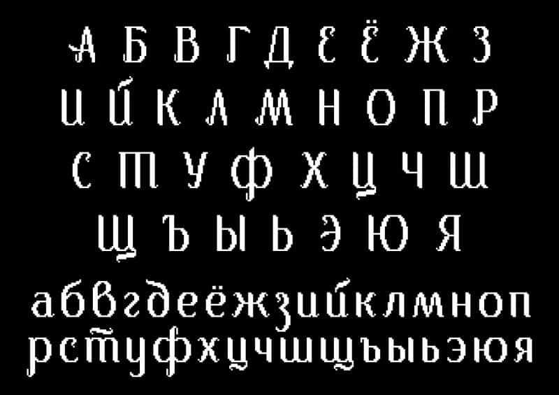 Keleti шрифт скачать бесплатно