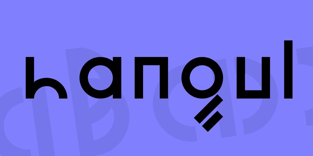 Hangul шрифт скачать бесплатно