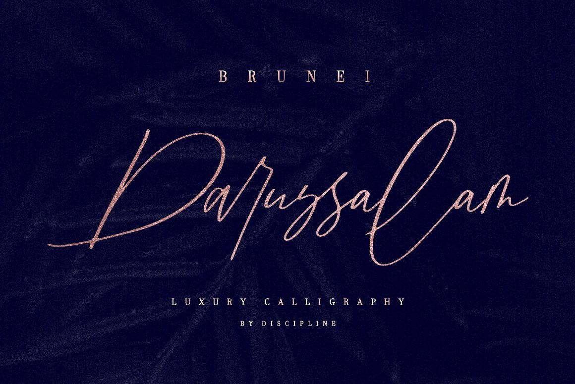 Brunei Darussalam шрифт скачать бесплатно