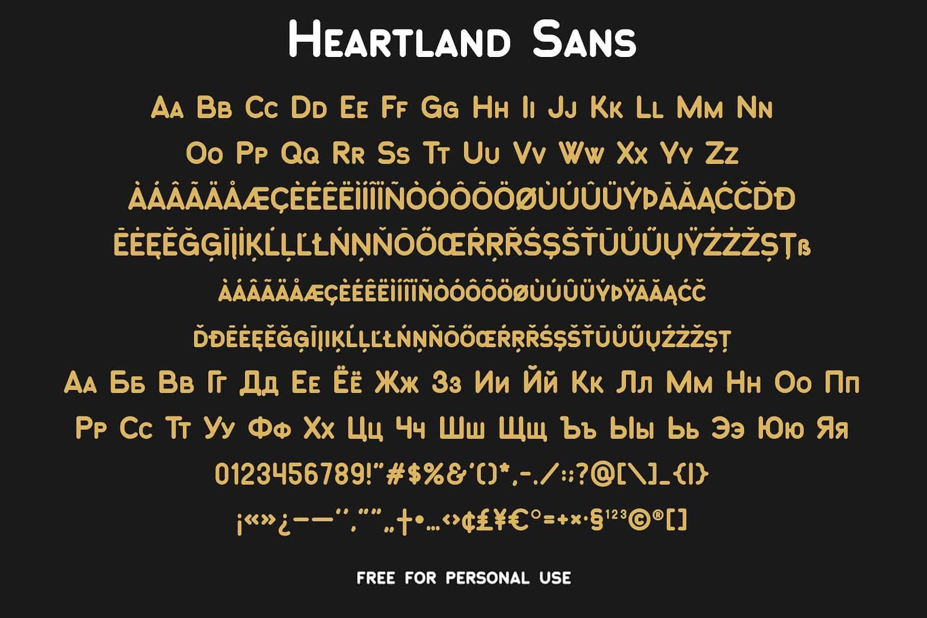 Heartland шрифт скачать бесплатно