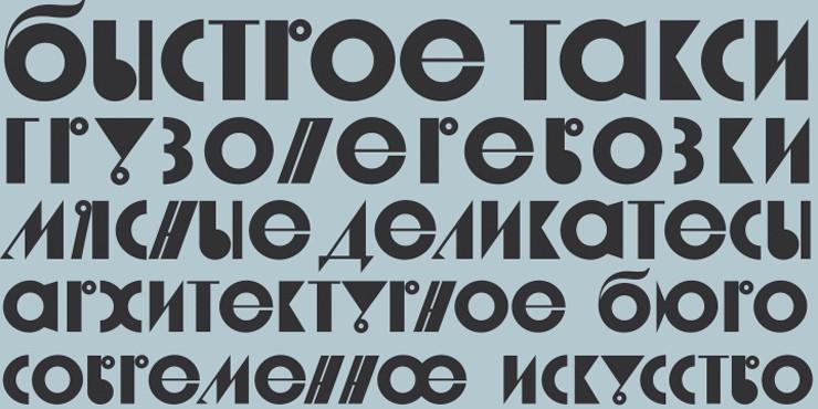 NowGrotesk шрифт скачать бесплатно