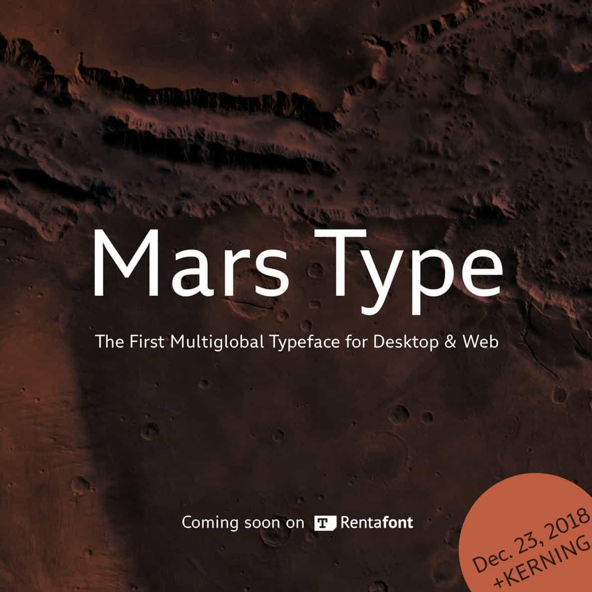 MarsType (1.0) шрифт скачать бесплатно