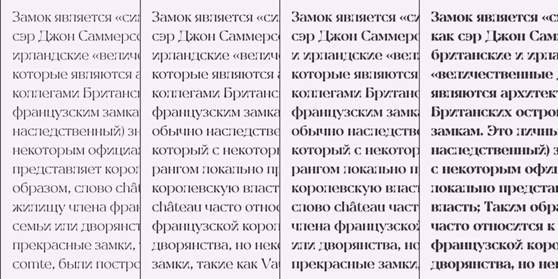 Celaraz шрифт скачать бесплатно