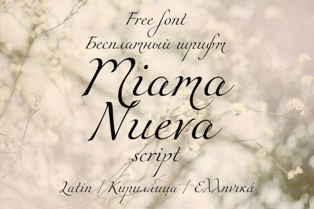 Miama Nueva шрифт скачать бесплатно