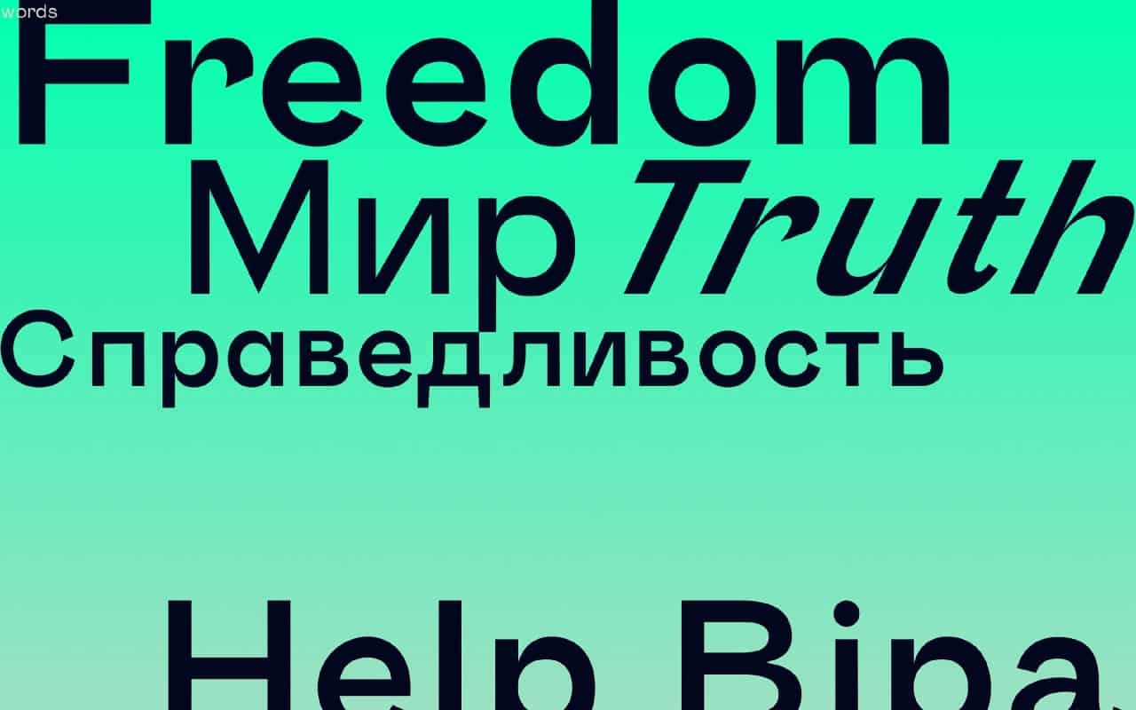 Stavok шрифт скачать бесплатно