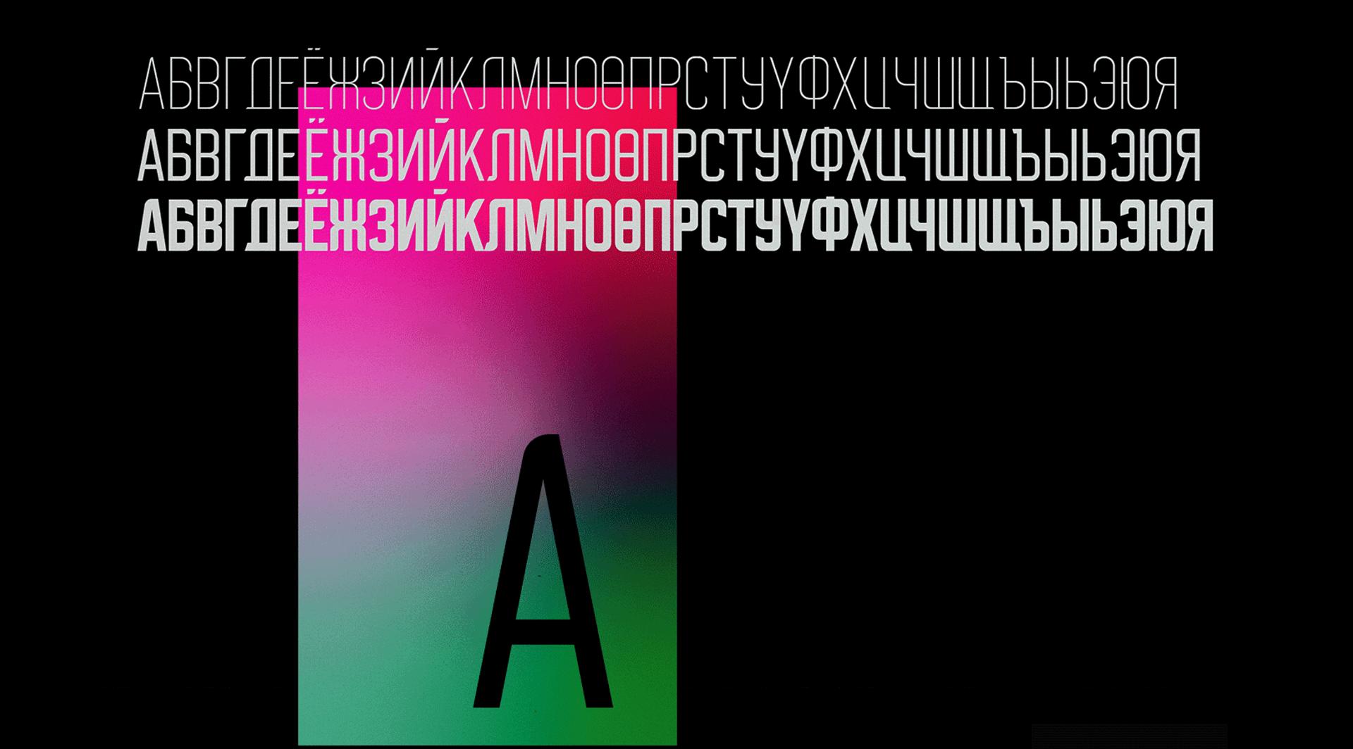 Buyan шрифт скачать бесплатно