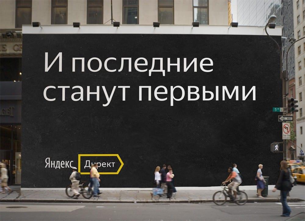 Yandex Sans шрифт скачать бесплатно