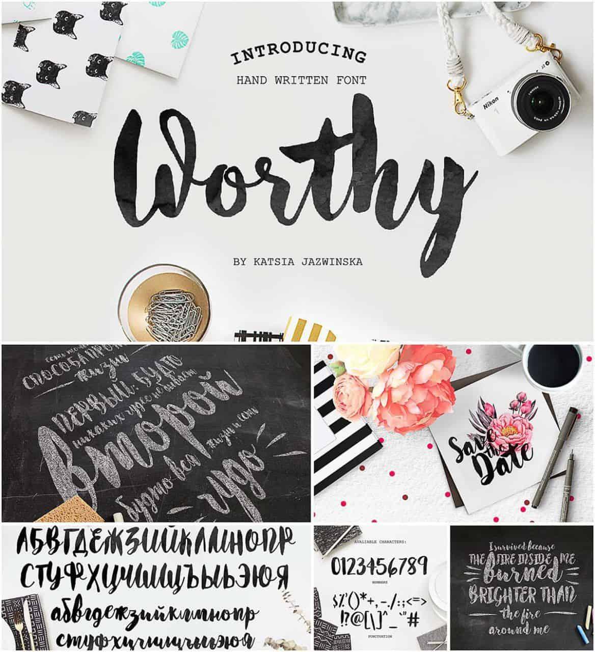 Worthy шрифт скачать бесплатно