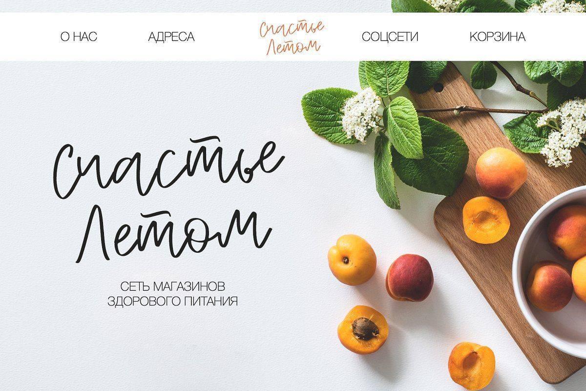 Peach Cream шрифт скачать бесплатно