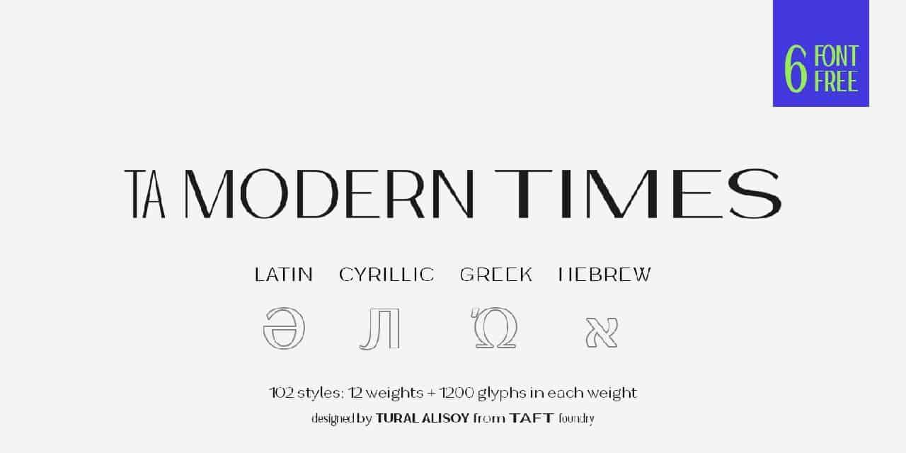 Ta Modern Times шрифт скачать бесплатно