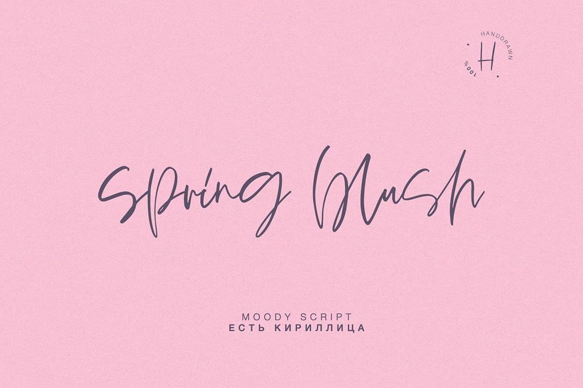 Spring Blush шрифт скачать бесплатно