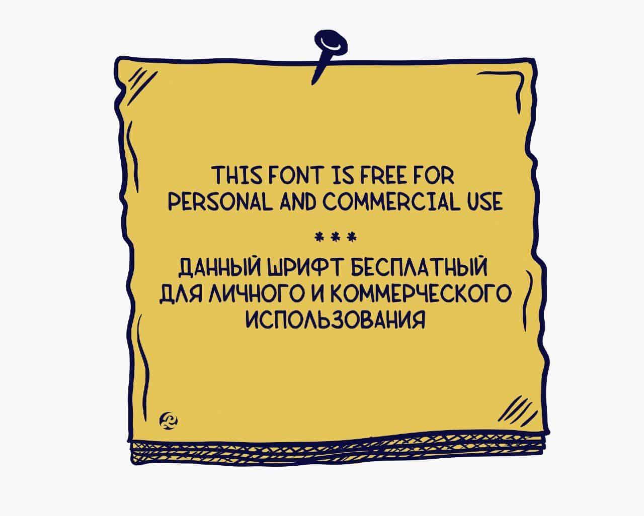 Zametka шрифт скачать бесплатно
